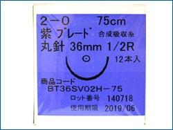 BT36SV02H-75