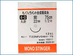 モノフィラメント吸収糸付丸針